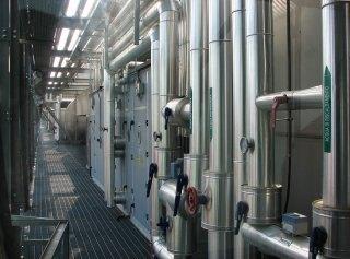 Sistema de refrigeración de agua